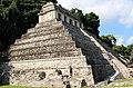 Palenque - 6.jpg