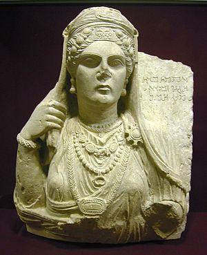 Palmyra - Palmyrene funerary portrait