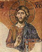 Christ Pantocrator (Deesis-mozaikodetalo)