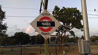 Panvel railway station - Image: Panvel railway station Platform board