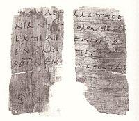 Papyrus 29 (POxy1597).jpg