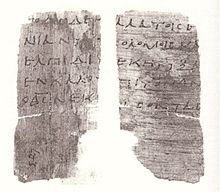 Description de l'image Papyrus 29 (POxy1597).jpg.