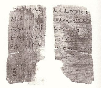 Acts 26 - Image: Papyrus 29 (P Oxy 1597)