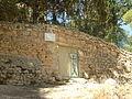 Paran Monastery.jpg