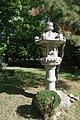 Parcul Herastrau, Gradina Japoneza 01.jpg