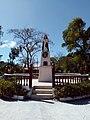 Park of Canto del Llano, Veraguas, Panama. 02.jpg