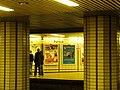 Partick underground station - geograph.org.uk - 593637.jpg
