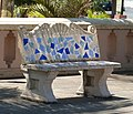 Paseo las Damas bench - Arecibo Puerto Rico.jpg