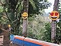 Path to the Coban Pelangi Waterfall.jpg