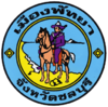 Official seal of പട്ടായ Pattaya