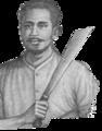 Pattimura on 1000 rupiah bill.png