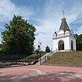 Pavlovsky Posad 1812 chapel 02.JPG