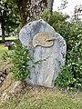 Per Deberitz (Norwegian painter 1880-1945) Minnestøtte (grave stone memorial) Den store maleren Den kjære vennen Borre kirke (medieval church) Horten, Norway 2021-07-08 IMG 8086.jpg