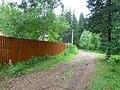 Permskiy r-n, Permskiy kray, Russia - panoramio (1189).jpg