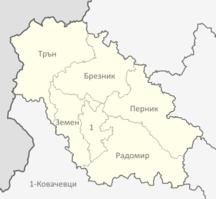 Regione di Pernik