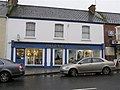 Pharmacy, Ballygawley - geograph.org.uk - 1024874.jpg
