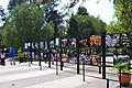 Photo expo in the San Juan de Aragón Zoo.jpg