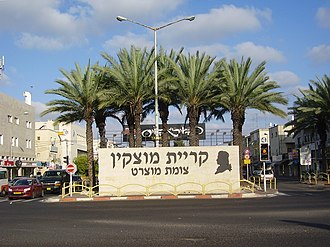 Kiryat Motzkin - Mozart Junction in Kiryat Motzkin