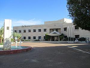Giv'at Shmuel - Municipality of Givat Shmuel