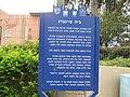 PikiWiki Israel 33308 Feinberg house in Hadera.JPG