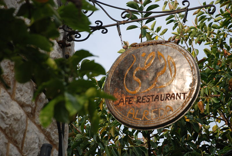 Nazareth Restaurant Sign