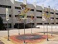 PikiWiki Israel 3992 givat ram campus.jpg