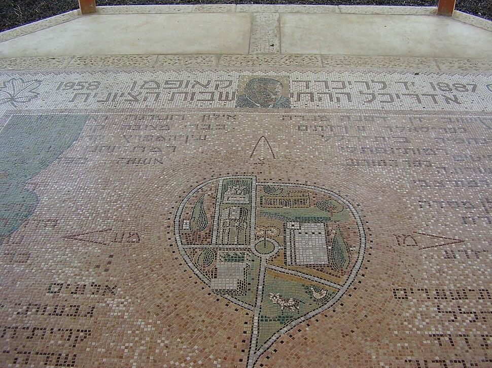 PikiWiki Israel 5397 kaufman mosaic in kfar joshua