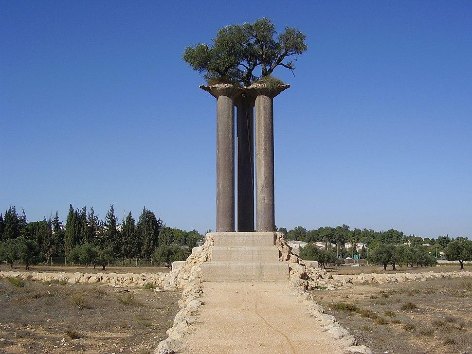 PikiWiki Israel 5899 olive park near ramat rachel