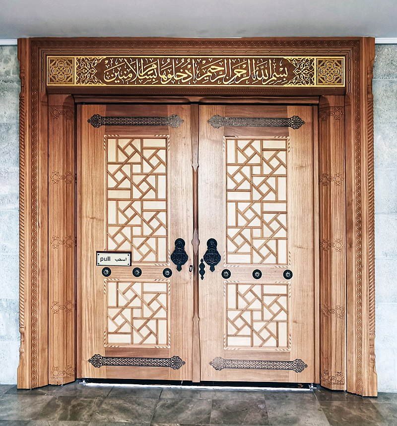 מסגד אבו גוש