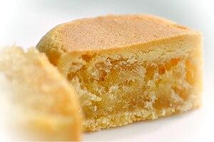 Pineapple cake - Image: Pineapple Pastry