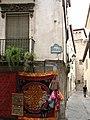 Pisas, Granada (6036902990).jpg