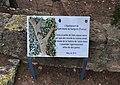 Placa relacionada amb l'agermanament de Gata amb Sant Andrieu de Sangònis.jpg