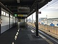 Platform of Imamiya Station (Osaka Loop Line) 2.jpg