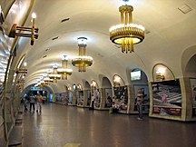 基輔-地方運輸-Ploshcha-Lva-Tolstoho-2008