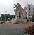 Pomnik Bohaterom Czerwonych Sztandarów w Dąbrowie Górniczej2.jpg