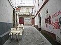Pontedeume - Calle Mancebo - Bar El griego - 01.jpg