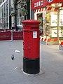 Post Box Liverpool One Jan25 2.jpg