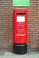 Post box at Asda, Bromborough.jpg