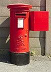 Post box on Taylor Street, Birkenhead.jpg