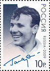 Postage stamp - 75th Anniversary of the Birth of Yuri Gagarin.jpg