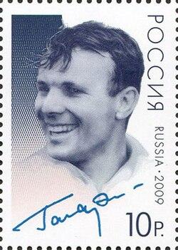 Postage stamp - 75th Anniversary of the Birth of Yuri Gagarin.jpg