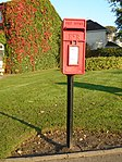 Postbox on Hillview, Aigburth.jpg