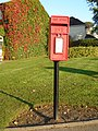 Postbox on Hillview, Aigburth.jpg