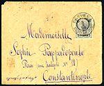 Prevesa Austrian 4 10 kr 01 pi 05 03 1896.jpg