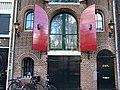 Prinsengracht 548 door.JPG