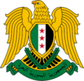 Proposed coat of arms of the Free Syrian Republic.png