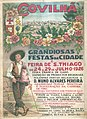 Publicidade Festas da Covilhã 1926.jpg