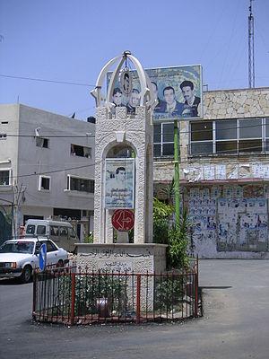 Qalqilya - Martyrs' monument