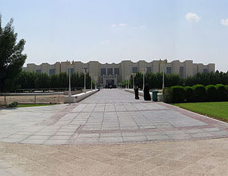 Qatar University - The Women's College of Arts and Sciences at Qatar University in 2008