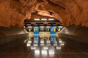 La station Rådhuset du métro de Stockholm (définition réelle 6575×4383)